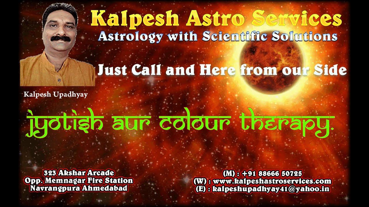 Colour therapy for marriage - Best Astrologer Bangalore Mumbai Pune Delhi Ahmedabad Jyotish Aur Colour Therapy Youtube