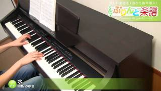使用した楽譜はコチラ http://www.print-gakufu.com/score/detail/45446...