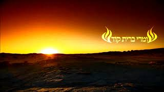 הרב יעקב בן חנן - למה היצר הרע רודף אחרי האדם כל החיים?!
