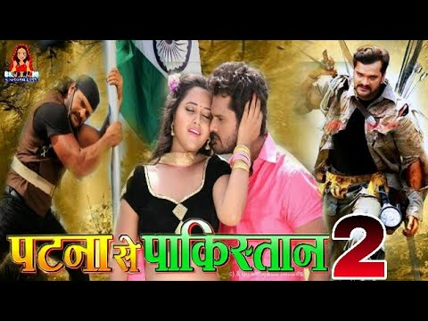 Patna Se Pakistan 2 | Khesari Lal Yadav | Kajal Raghwani | New Bhojpuri Upcoming Movie 2018 | News