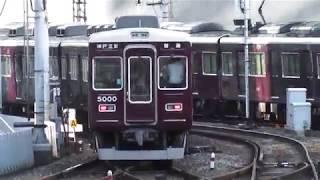 【50歳の老兵】阪急5000系5000F 普通神戸三宮行き 梅田発車