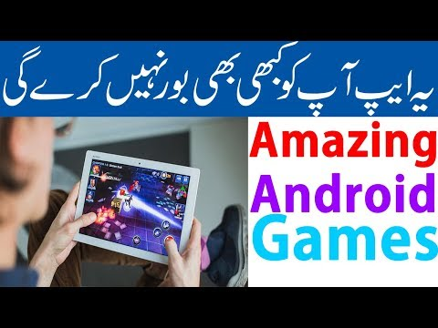 How To Play Amazing Android Games Using A Small App 2018