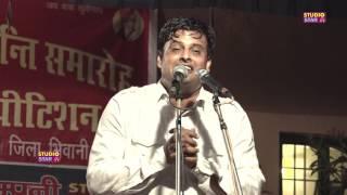 दादा लख्मीचंद की चटपटी रागनी पहले कभी नहीं सुनी होगी   Vikas Pasor Ragni   Latest Haryanvi Ragni