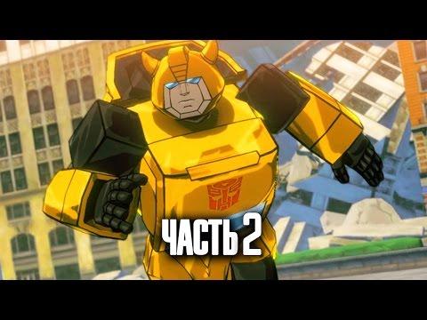 Прохождение Transformers: Devastation (Трансформеры: опустошение) — Часть 2: ВСЕ В СБОРЕ