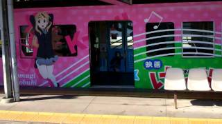 K-On!!  Ho-Kago Tea Time Train! Mp3
