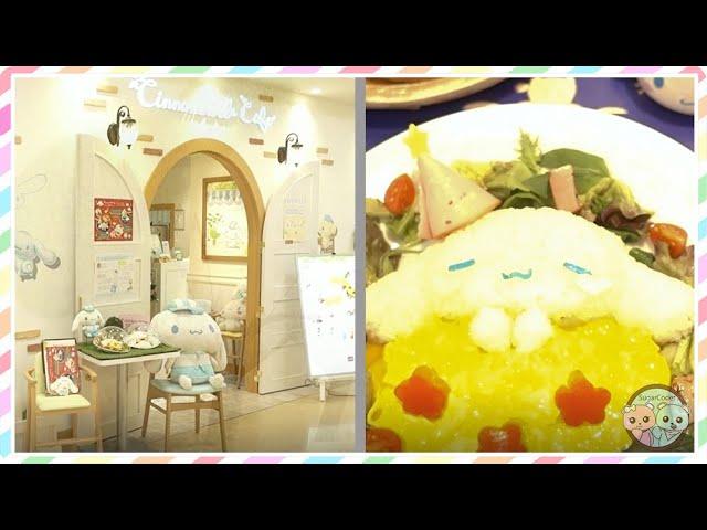 Cinnamaroll Cafe Review, Kawaii Restaurant in Osaka Japan