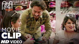 Biwi Toh Mata Rani Hoti Hai | Hindi Medium | Movie Clip | Irrfan Khan | Saba Qamar, Deepak Dobriyal