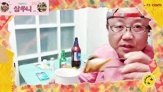 단배추 김치로 한꼬푸