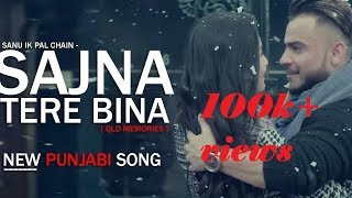 o sanu ik pal chain na aawe sajna tere bina cover by music mg