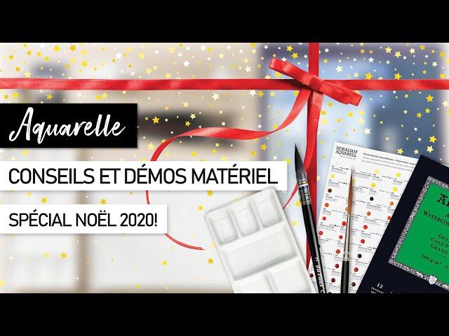 MATERIEL AQUARELLE 🌟Spécial Noël 2020🌟 CONSEILS ET DEMOS