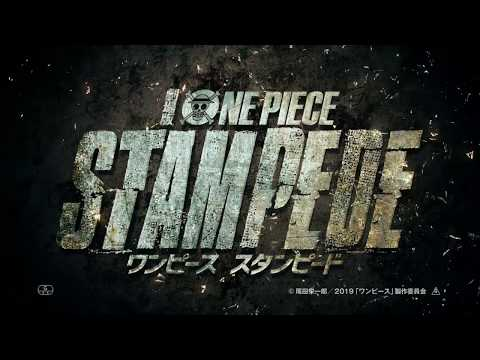 One Piece Stampede Film Surpasses 5 Billion Yen