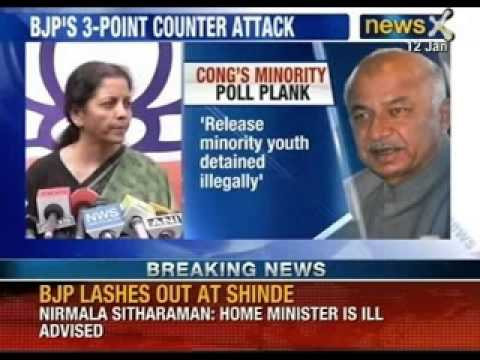 Bhartiya Janta Party lashes out at Sushil Kumar Shinde - NewsX