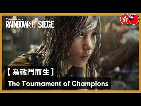 rainbow-six-siege---'the-tournament-of-champions'-short-movie