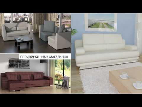 Диваны и кровати от мебельной фабрики Meblissimo