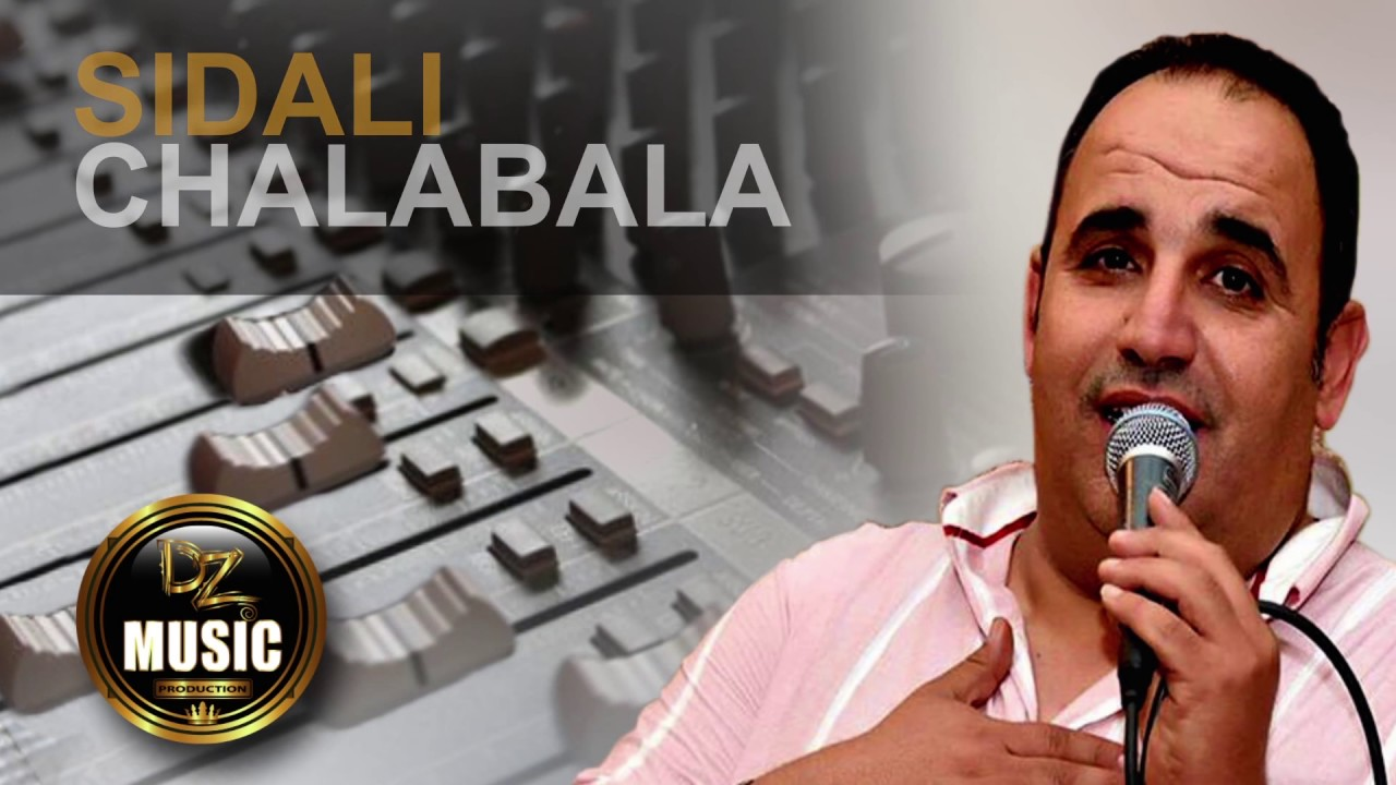 music sid ali chalabala mp3