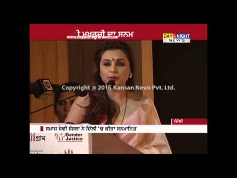 Rani Mukerji receives national award for Mardaani | Highlighting women's safety
