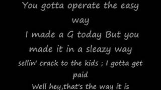 Changes - 2 Pac [lyrics]