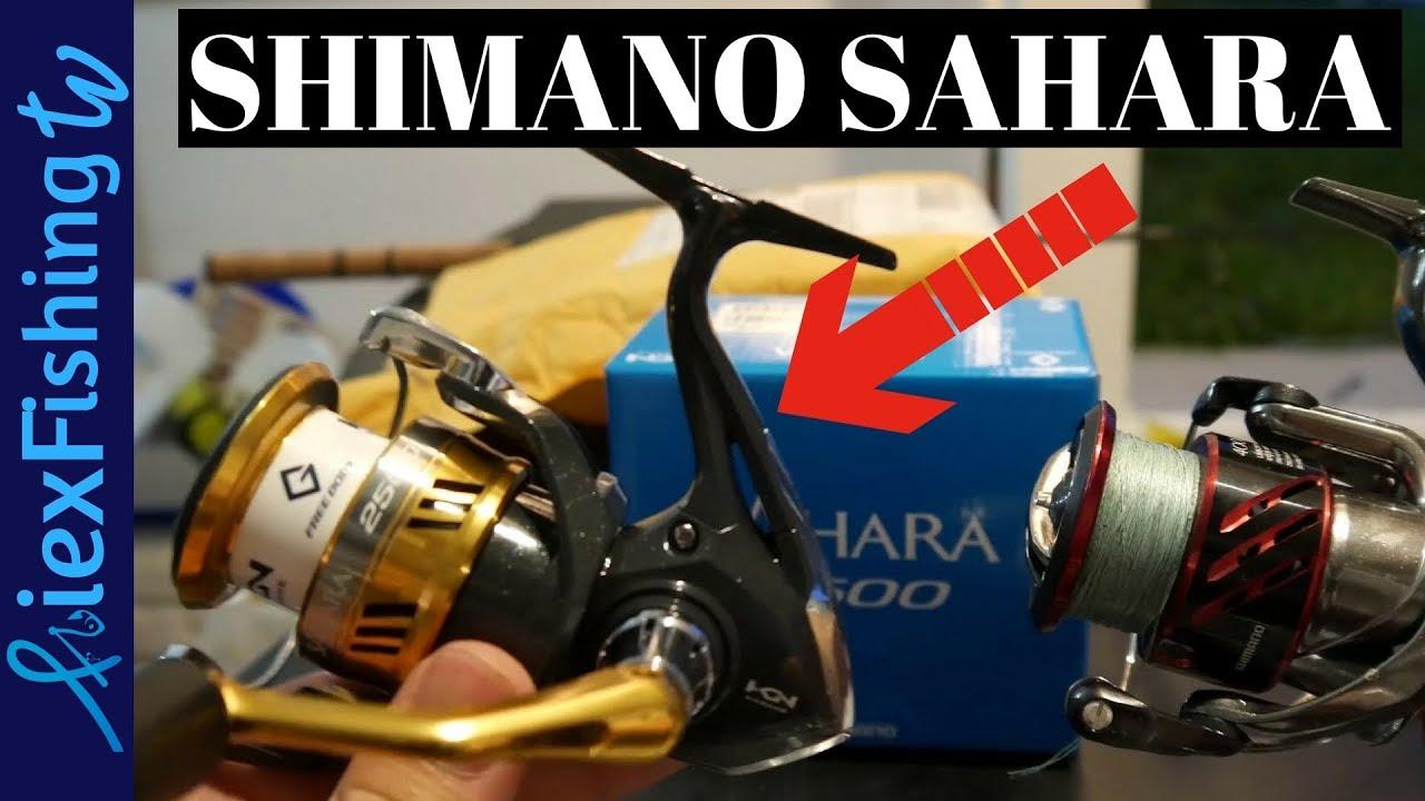 106fc211cc0 Shimano Sahara FI Spinning Reel 2500 - YouTube