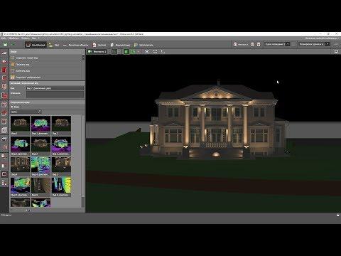 DIALux EVO. Создания проекта фасадного освещения для частного дома.