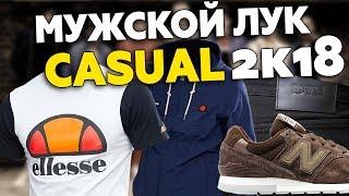видео Лучшие мужские футболки с Алиэкспресс в этом году 2018