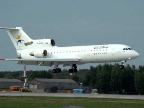 Як-42Д RA-42455 Ижавиа - Удмуртия - YouTube