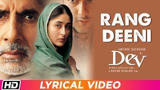 Rang Deeni | Lyrical Video | Kareena Kapoor | Amitabh Bachchan | Kailash Kher | Shraddha Pandit