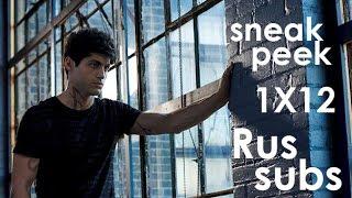 [рус саб] Сумеречные охотники 1 сезон 12 серия (промо)