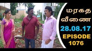 Maragadha Veenai Sun TV Episode 1076 28/08/2017