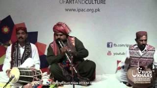 Kuch Khaas: Instrumental Ecstasy concert VIII Alghoza)