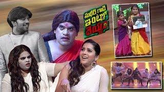 Sudheer Gaadi Intlo Dayyam Latest Promo 05 - #Dasara Special Event - Rashmi Gautam, BithiriSathi
