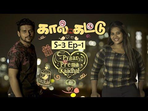 Kaal Kattu | Tamil Web Series | S3 E1 |...