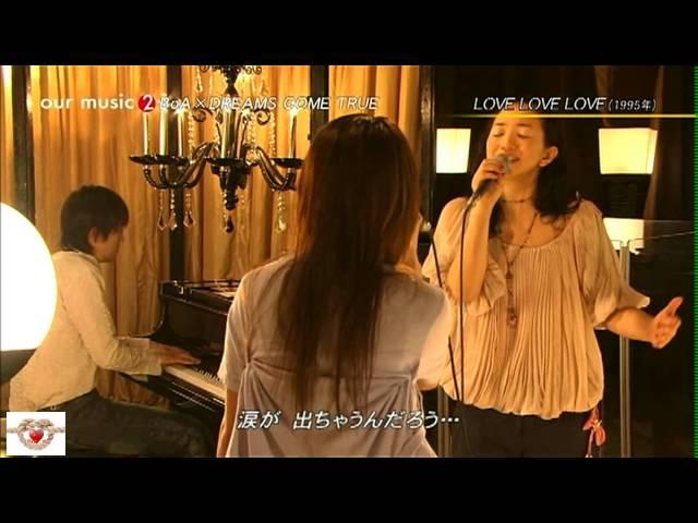 BoA + Dreams Come True_Love Love Love.HD