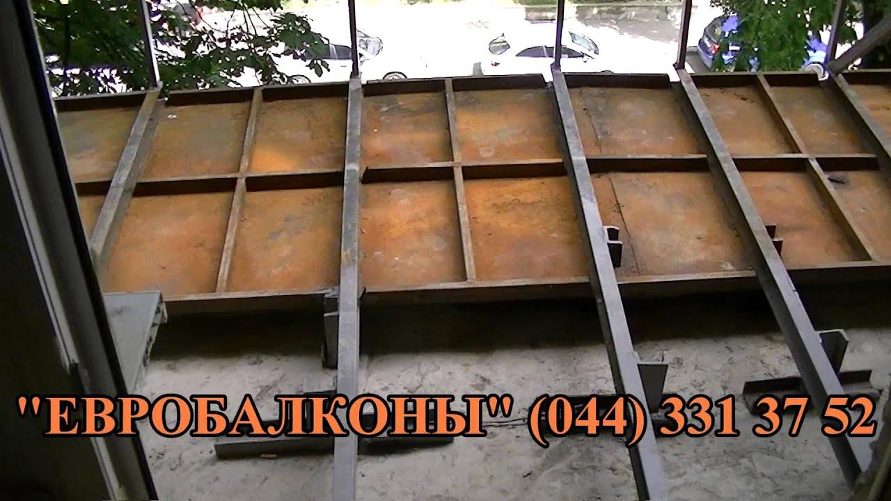 Выносной балкон - youtube.