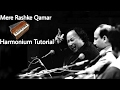 mere rashke qamar how to play on harmonium harmonium piano tutorial
