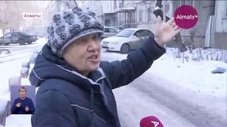 В Алматы назван самый криминогенный участок (24.01.20)