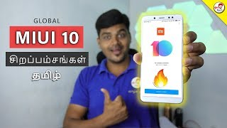 Top 10 MIUI 10 Features , Tips & Tricks ( INDIA ) | Tamil Tech