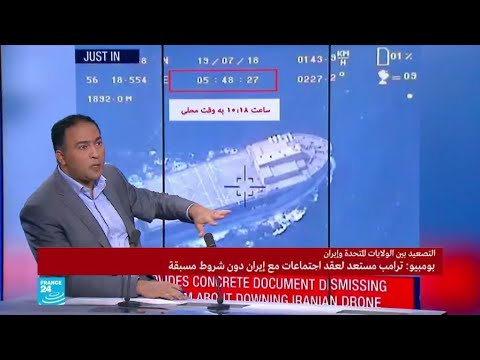 لماذا -صادرت- إيران ناقلة نفط بريطانية ؟ وهل ستصعد واشنطن؟  - نشر قبل 11 ساعة