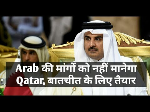 Qatar rejects Arab demands but ready for dialogue..