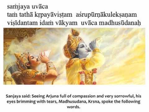 Bhagavad Gita Chapter 2 Verse 1 Youtube