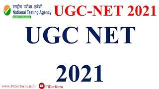 UGC NET Exam 2021 | When Next Exam UGC-NET | net exam 2021, #netexam2021