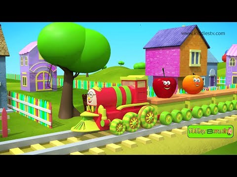 Falanchi Aaggadi | फळांची अगाडी | learn about fruits with the fruit train | kiddiestv marathi