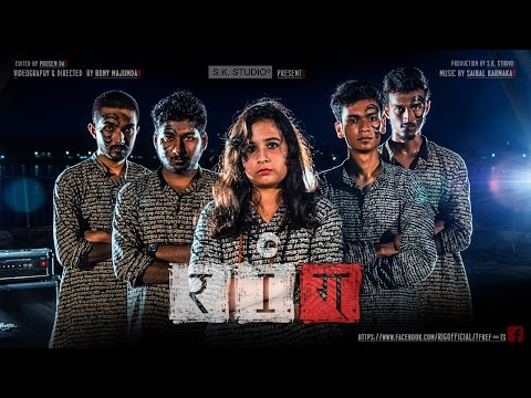 Bhare Naina (Cover) - RiG - Official Video