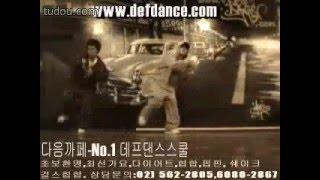 韩国男生HIPHOP街舞(挺喜欢的)