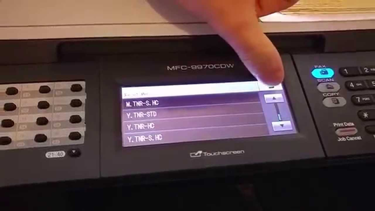 Brother MFC-9970CDW Toner Reset