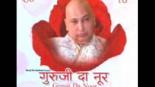 3. Meri Akh Da Nazara -- Sada-Masoom Thakur :: Guru Da Noor