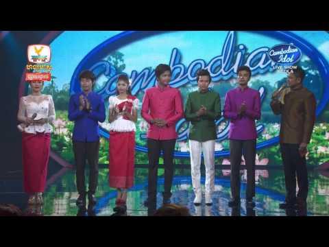 Cambodian Idol | Live show | Week 06 | លេខសម្គាល់បេក្ខជនសម្រាប់សប្តាហ៍ទី៧