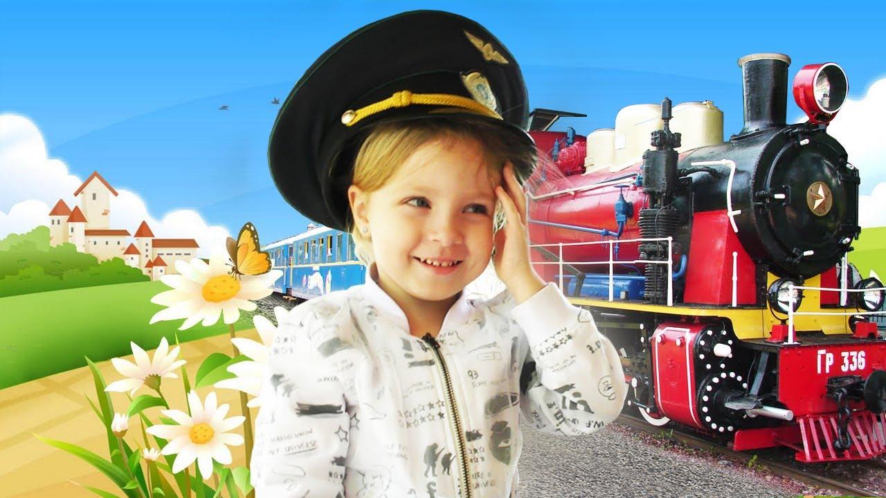 Ребенок и железная дорога картинка