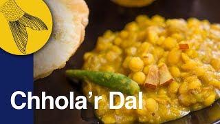 Cholar Dal Recipe Narkel Kishmish Diye  Bengali Dal Recipe  Vegetarian Bengali Chana Dal Recipe