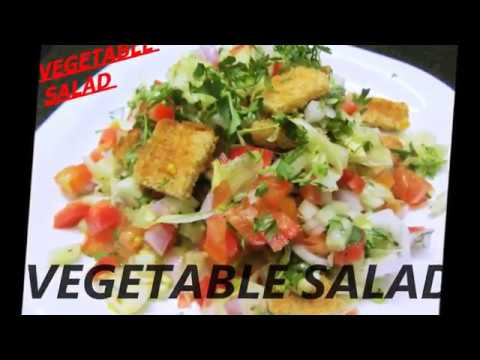 Healthy weight loss vegetable salad recipe in marathi youtube healthy weight loss vegetable salad recipe in marathi forumfinder Image collections