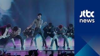K팝 새역사 쓴 방탄소년단…한국 가수 최초